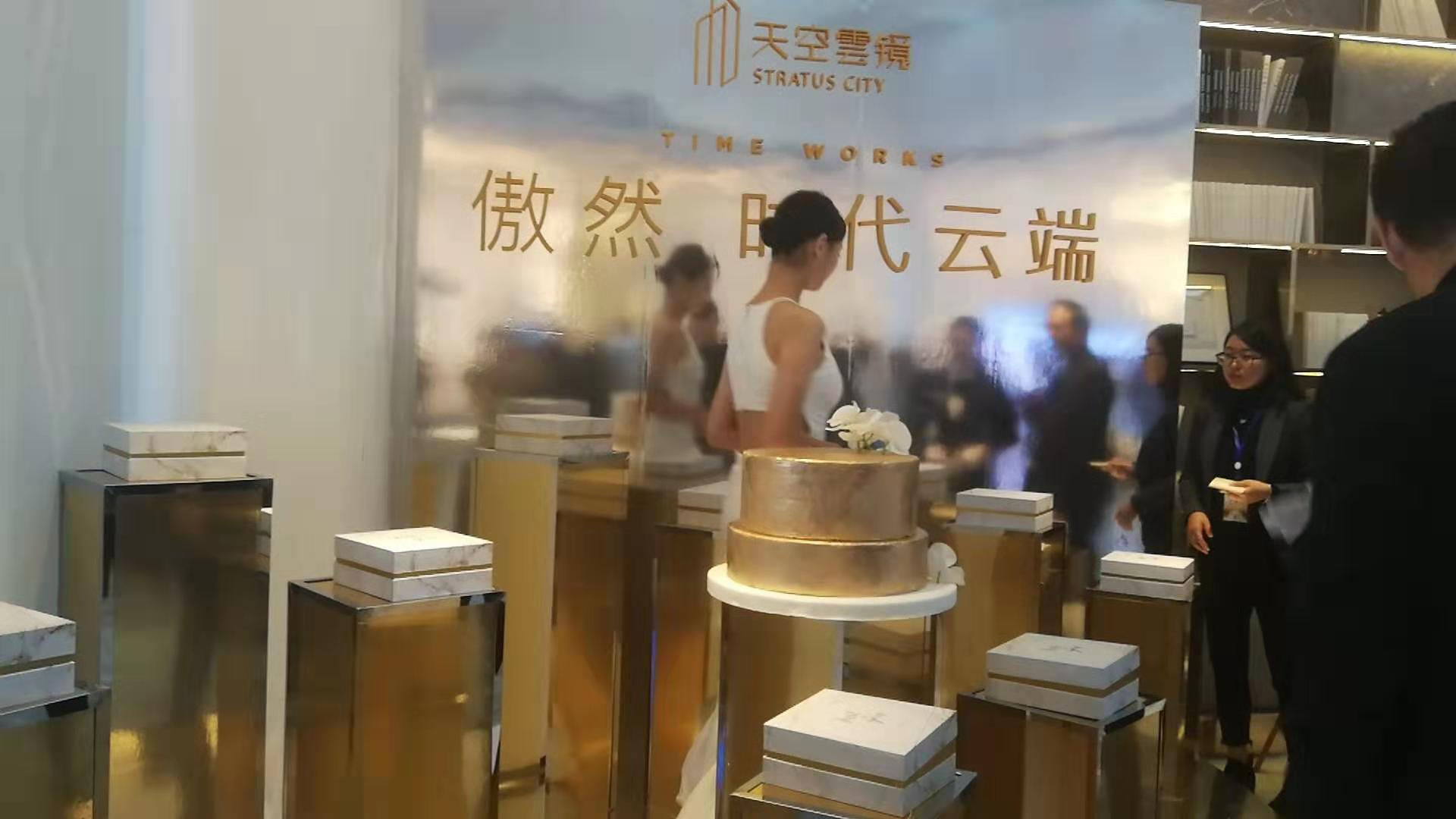 天空云镜销售中心惊艳亮相  市民争先体验-中国网地产
