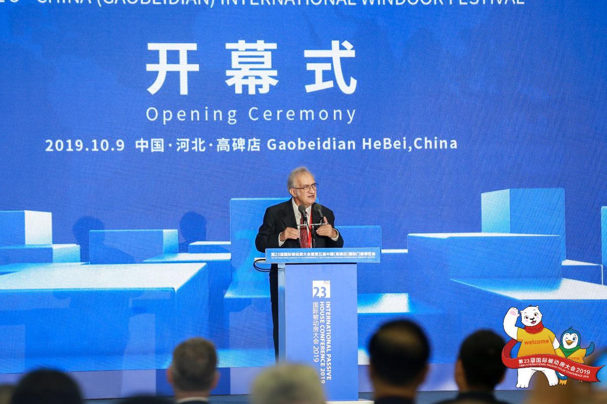 龍湖·列車新城 國際被動房示範標桿 一個項目改變一座城-中國網地産
