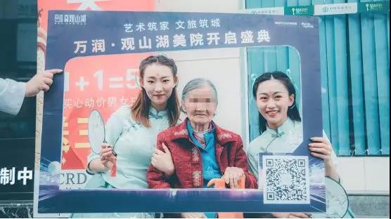 万润·观山湖:遵义穿越了  大唐仕女天团惊现各大商圈-中国网地产