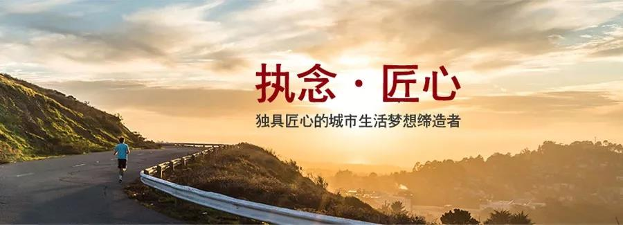 刷爆遵义   万润·观山湖美院开启到底有多惊艳-中国网地产