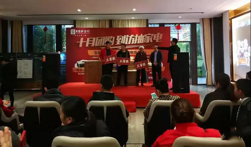 东都·遵南首府:这个楼盘的业主真幸福 福利太多了-中国网地产