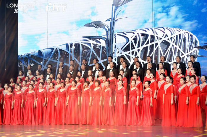 """2019重庆龙湖""""龙民节""""圆满收官,龙湖式幸福享不停-中国网地产"""