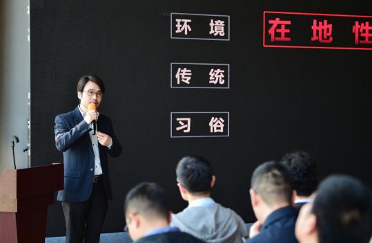全球大咖齐聚長滩原麓 出席高端木构建筑重庆研讨会-中国网地产