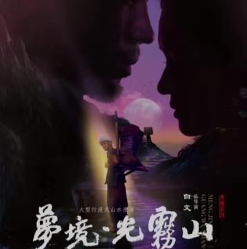 2019第十七届中国·四川光雾山红叶节欢迎您-中国网地产
