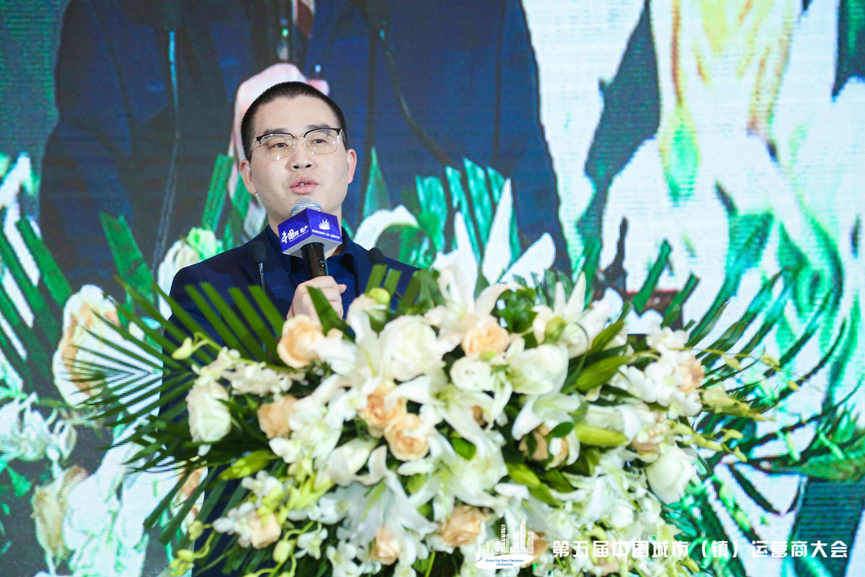 佳兆业刘策:地产、城市更新、产业构成城市运营创新三驾马车-中国网地产