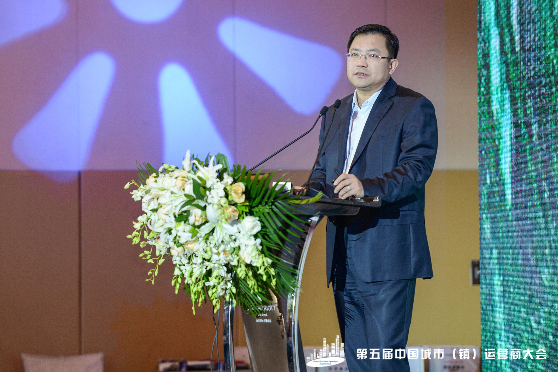 亿达中国高级副总裁于大海:用科技手段帮园区提升运营管理-中国网地产