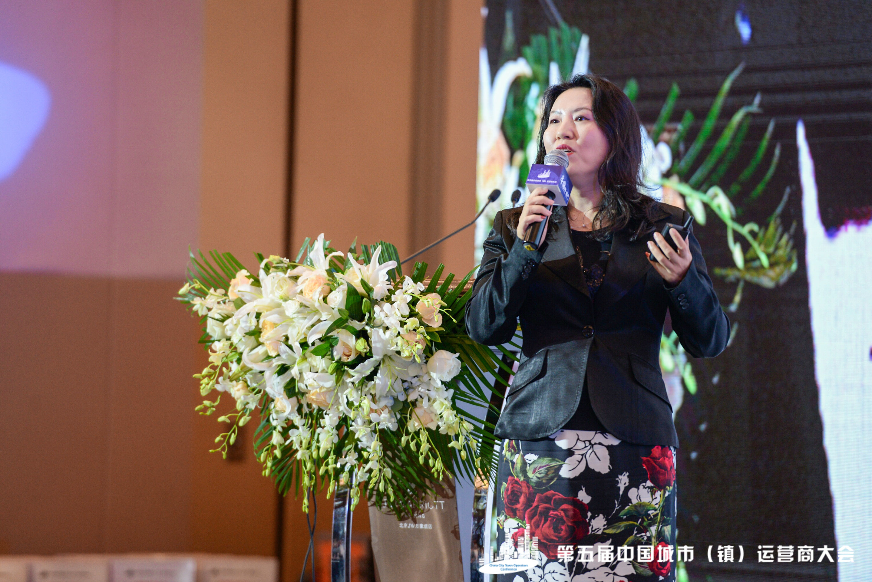 翰同资本创始人王倩:中国城市更新将带来很多机遇-中国网地产