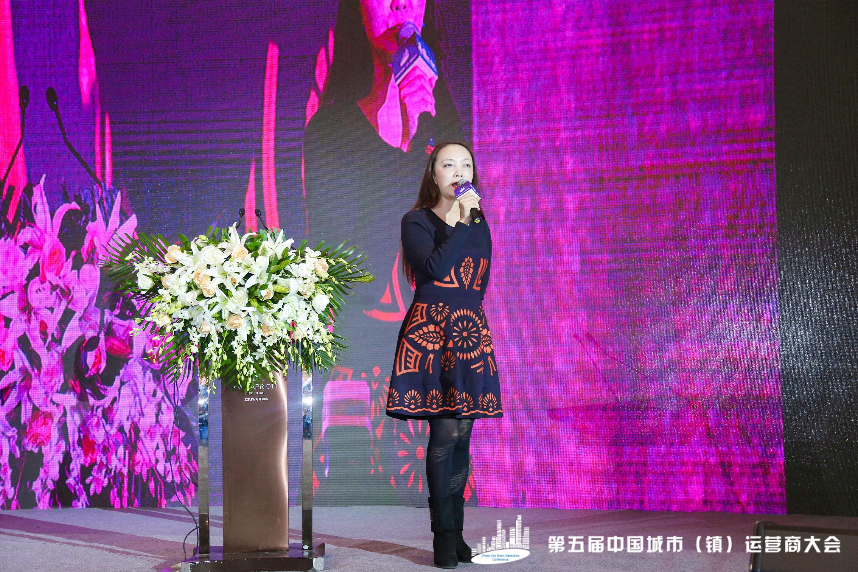 京东云高级总监陈慧菱:每一个企业都有数字化转型的需求-中国网地产