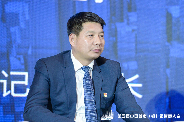 富龙控股有限公司董事长王诚:文旅产业运营最关键的就是把人用好-中国网地产
