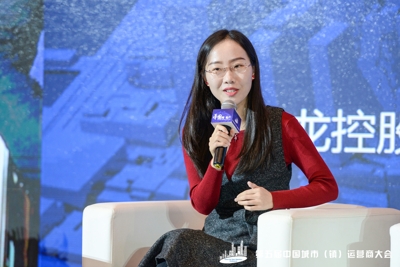 中信资本房地产部执行董事张平: 城市运营商应重视利用科技,而非被科技束缚-中国网地产