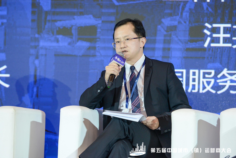 盈怀商业总裁王亚平:城市运营商应警惕存量房时代资金成本过高问题-中国网地产