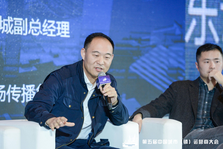 葛洲坝地产总经理助理于昌勇:剔除APP多余接口 保留必要服务-中国网地产