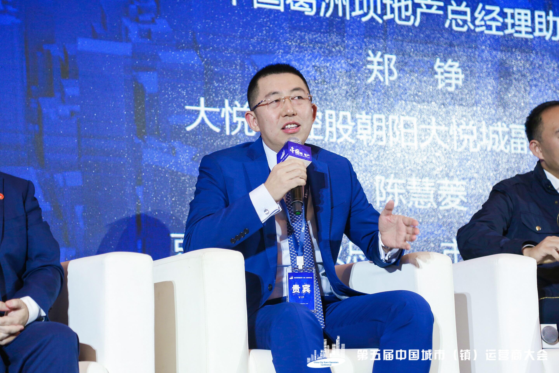 鑫苑集团副总裁陈立洋:向科技地产生态方面探索-中国网地产