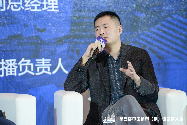 大悦城控股郑铮: 大悦城APP定义O2O 做年轻人的生意-中国网地产
