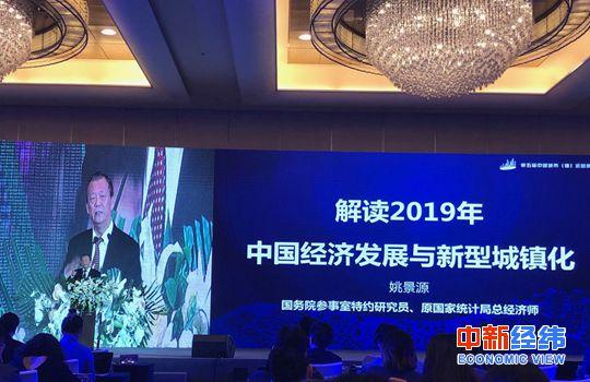"""专家""""把脉""""房地产发展:数字化、绿色宜居将成未来趋势-中国网地产"""