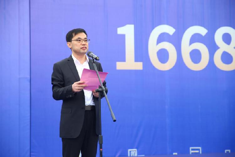 重庆华南城1668创业园开工,引领互联网科创产业高地-中国网地产