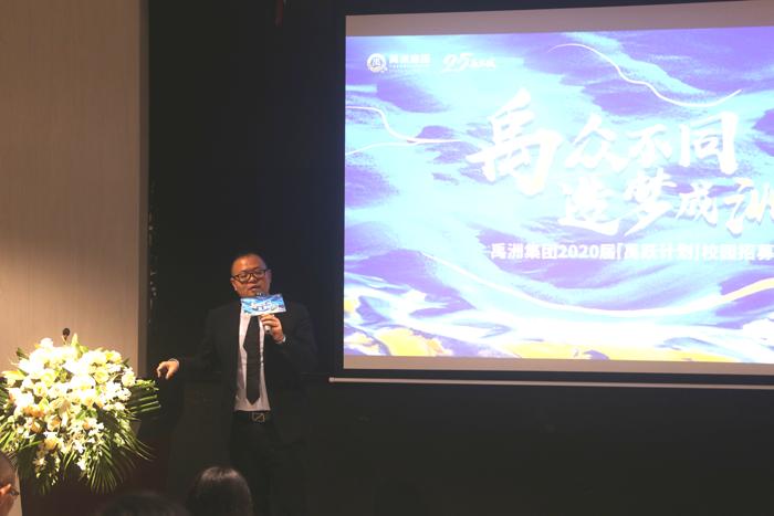 """寻找""""禹""""众不同的你 """"禹跃计划""""走进重庆大学-中国网地产"""