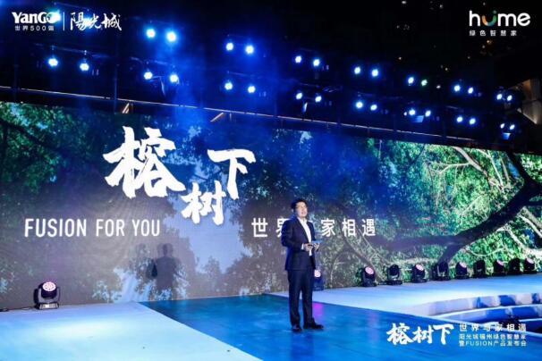 阳光城品质赋新全国巡礼福州起航 看阳光城榕树下的匠心样板-中国网地产