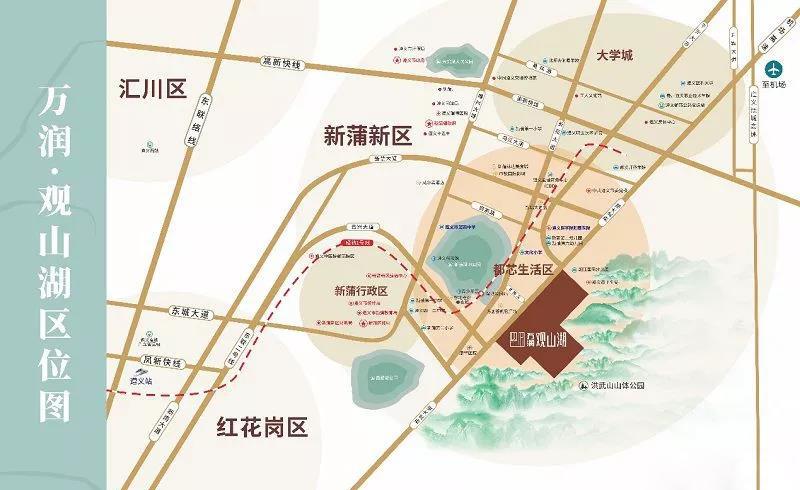 万润·观山湖:打破艺术与生活的边界 共创美好人居生活-中国网地产