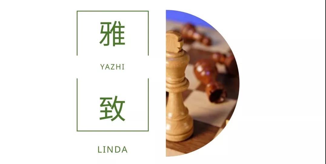 绥阳林达阳光城:智慧高层邀您一同解锁园林关键词-中国网地产