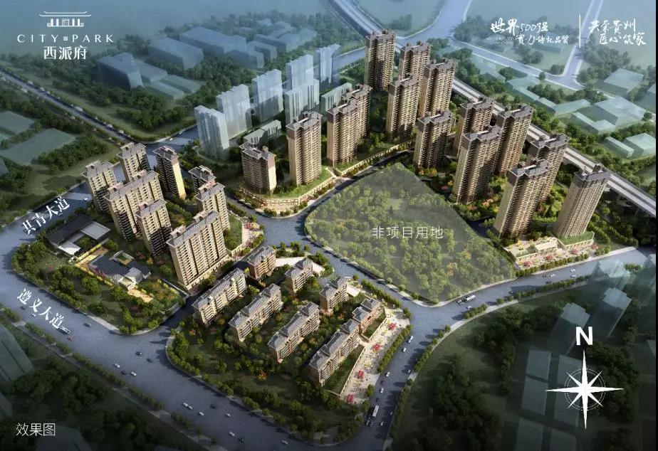 中国铁建·西派府:一园一天地 一步一景阅人生-中国网地产
