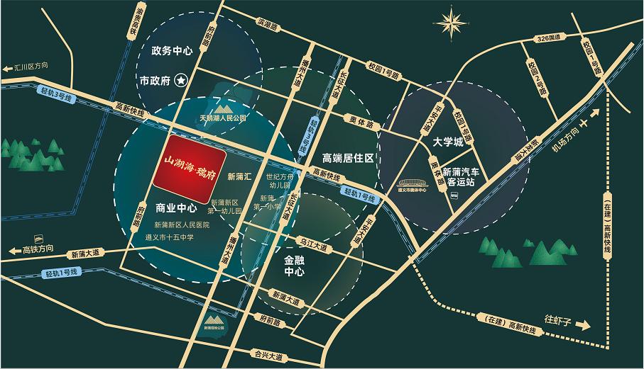山湖海·瑞府:建面约150㎡府园大洋房 143㎡湖景小高层首批次登记中-中国网地产