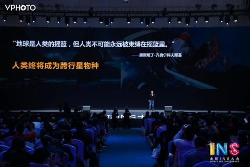 第四屆全球INS大會亮相水立方 未來趨勢報告預測2020年九大生活趨勢-中國網地産