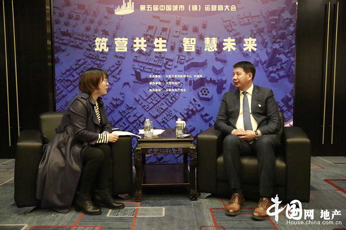 富龙控股王诚:产业均衡发展是城市与小镇运营的关键-中国网地产