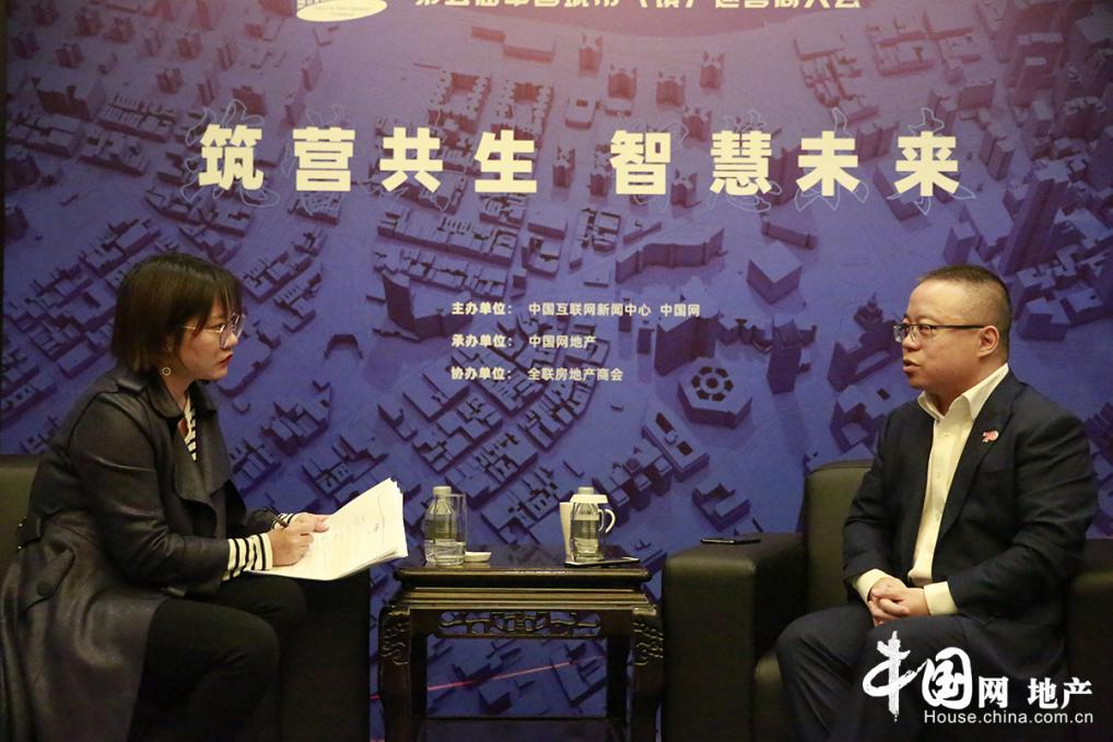 当代置业张鹏:绿色科技地产迎来全盛时代-中国网地产