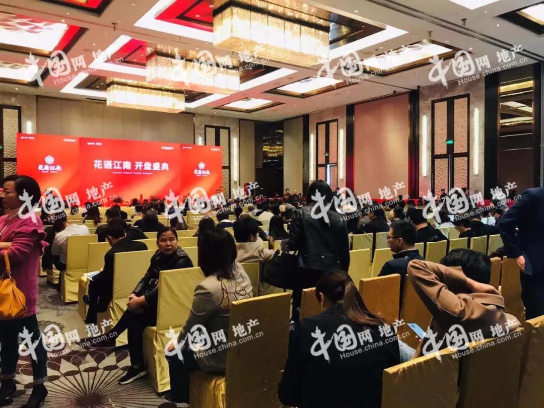 240㎡大平层遭疯抢!花语江南首开去化超9成!-中国网地产