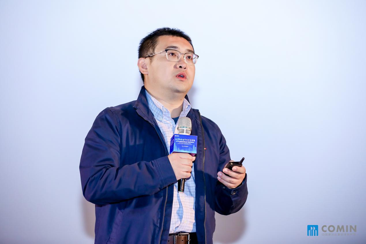 2019中国建筑运营&资产管理峰会在京落幕-中国网地产