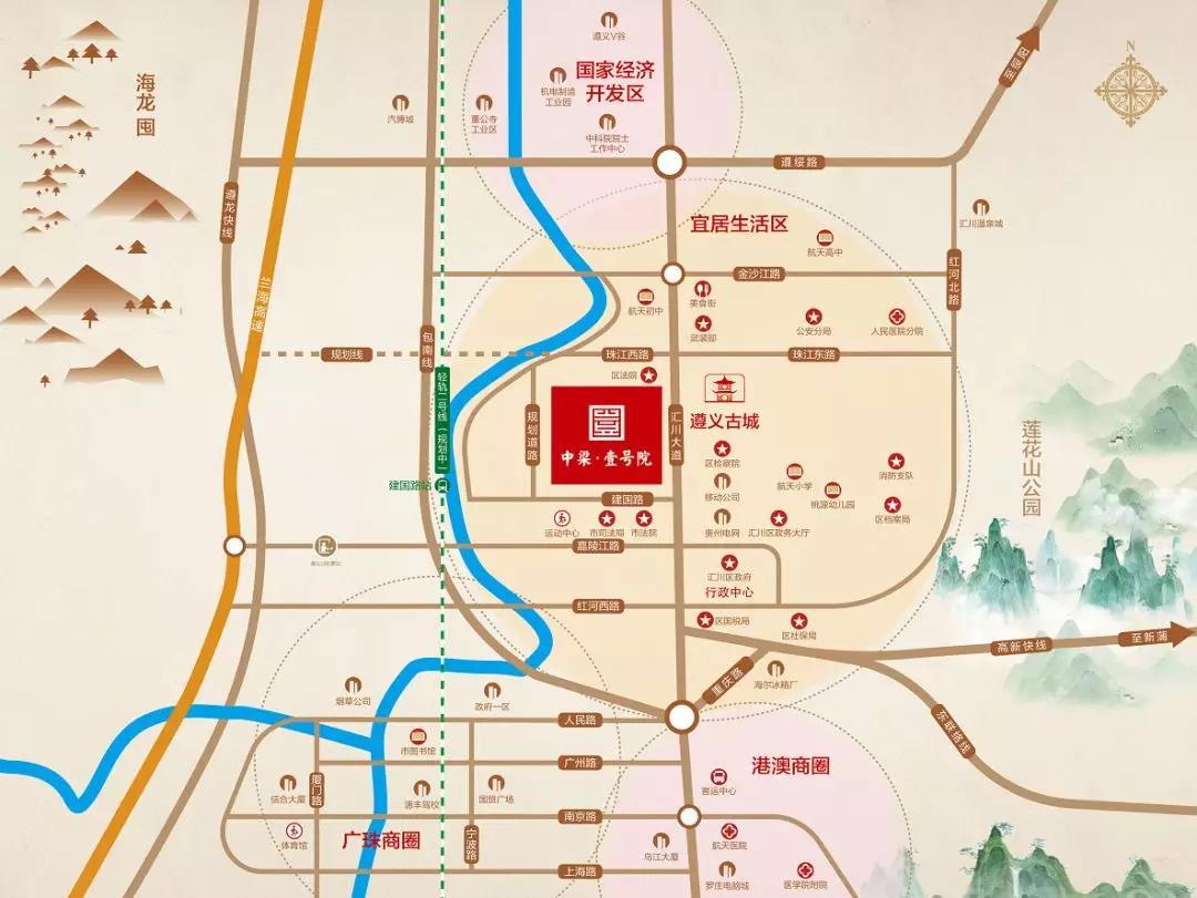 遵义前三季度GDP再创新高 中梁·壹号院与遵义共生长-中国网地产