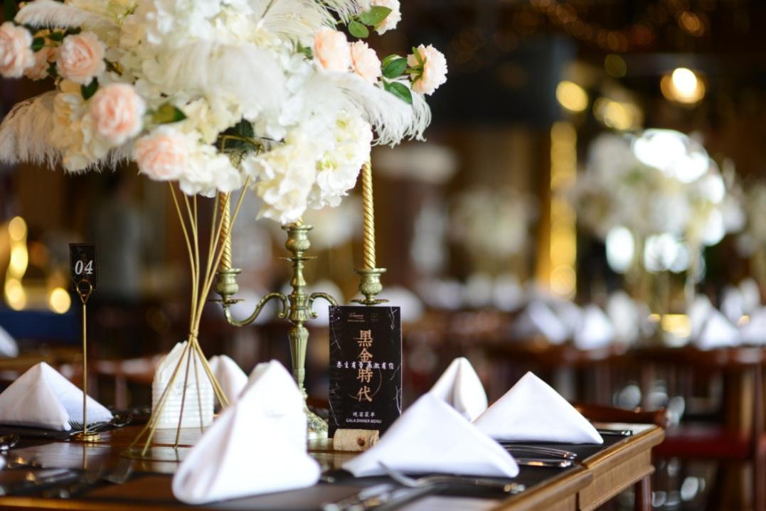 成都龙之梦大酒店隆重举行三周年客户答谢晚宴-中国网地产