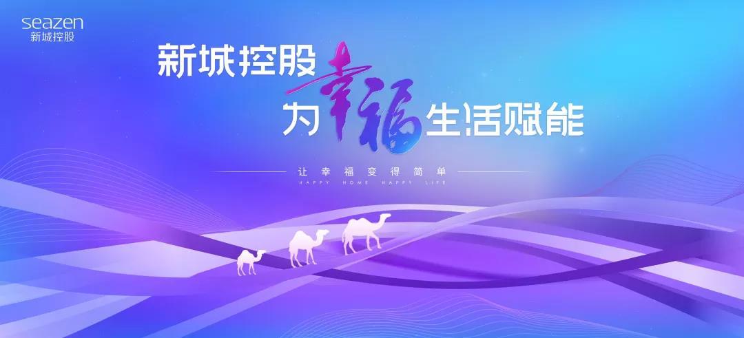 告别日常丧 你的小确幸遵义吾悦华府让生活更轻松-中国网地产