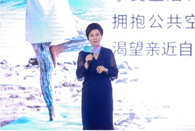 文化構築商業之美 大悅城控股商業再升維-中國網地産