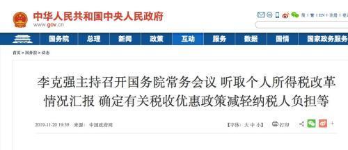 个税又有新优惠!年收入不超12万可暂免这项义务 -中国网地产