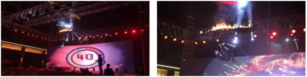 绥阳林达阳光城:魔幻盛宴 6G智能高层焕新亮相革新绥阳智能人居时代-中国网地产