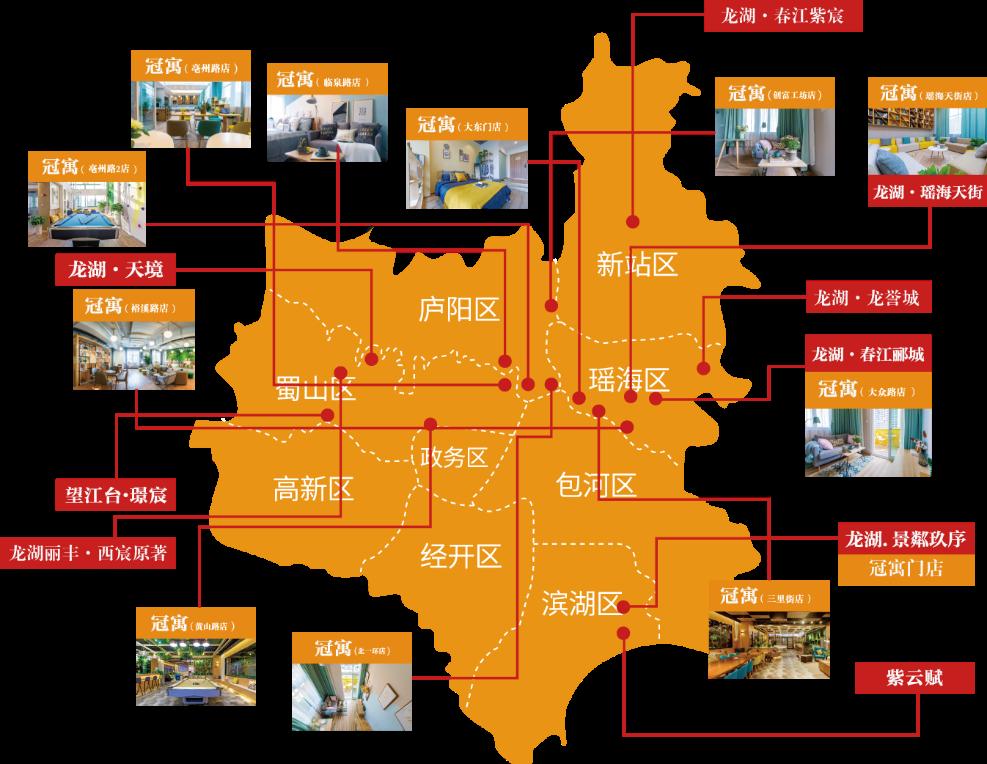 """""""二十五""""时代 合肥龙湖冠寓品质租房定义新租生活-中国网地产"""