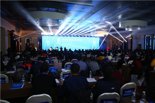 致敬创新者 中国写字楼产业园发展论坛12月13日启幕-中国网地产