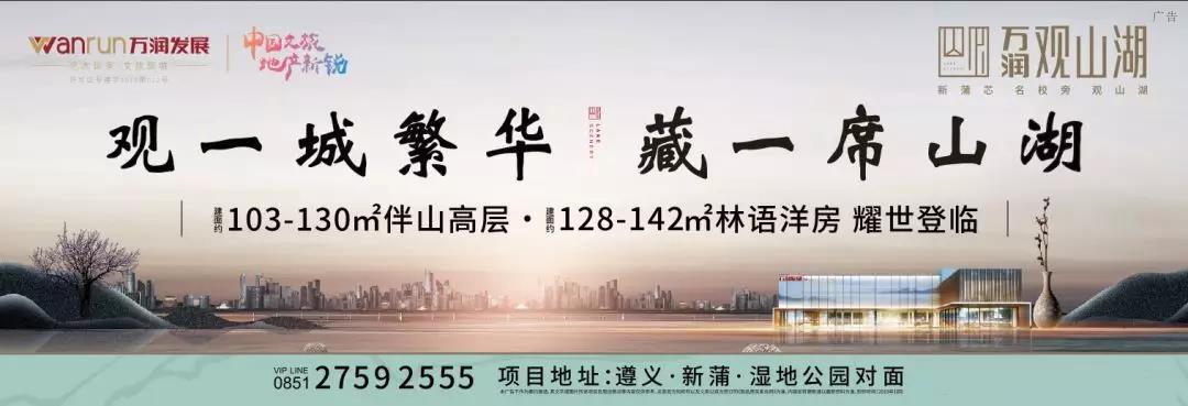 万润·观山湖:以园载道 邂逅生活之美-中国网地产