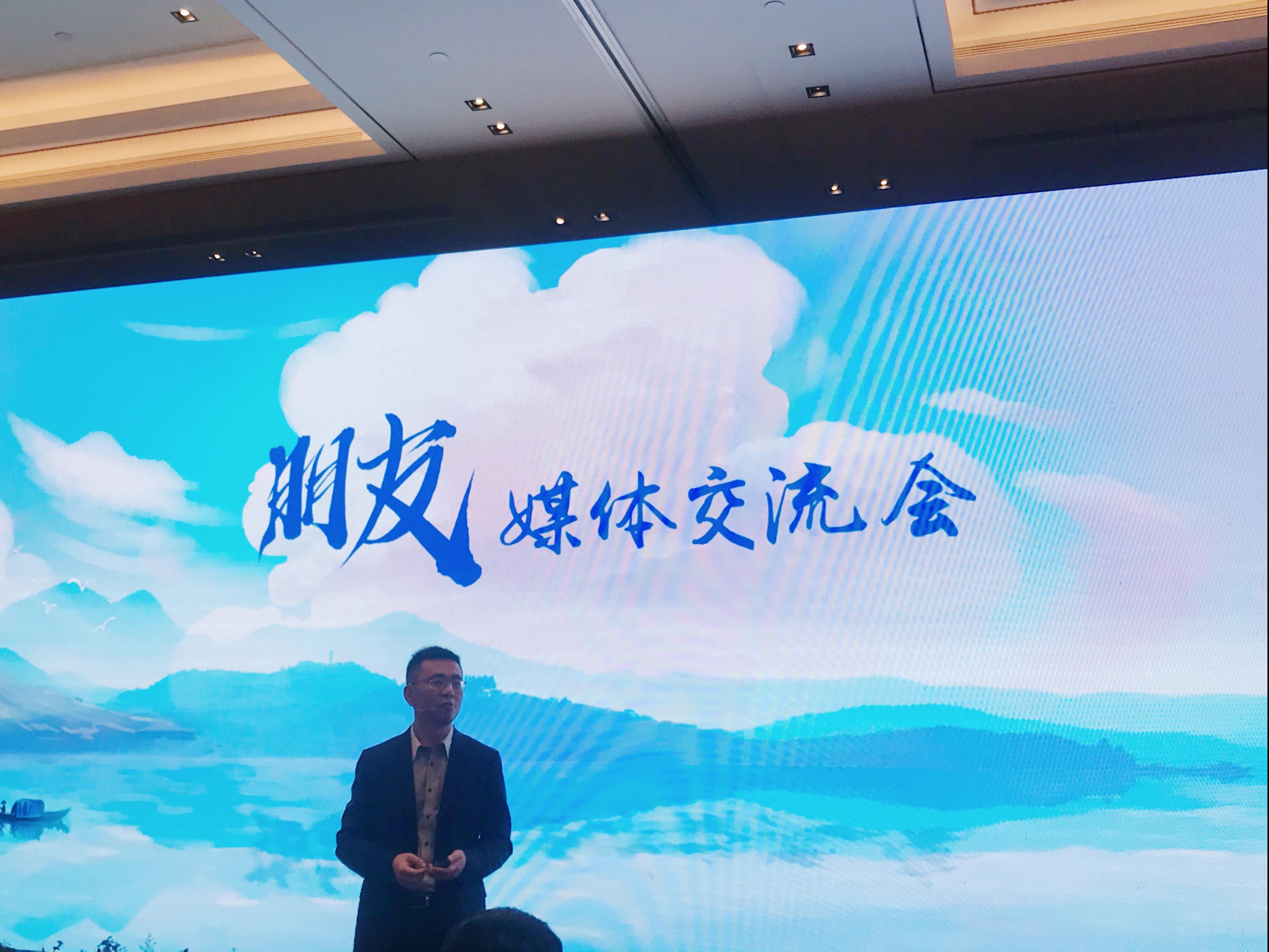 万科刘肖:要站在城市正确发展的方向-中国网地产