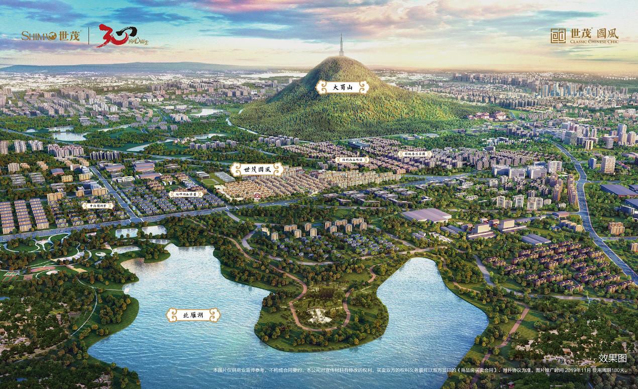 世茂国风 | 湖山名流录-中国网地产