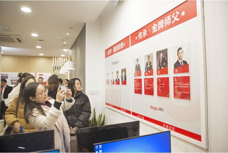 """""""新经纪观察团""""南京走访:从菜鸟到专家,贝壳全面赋能经纪人成长-中国网地产"""