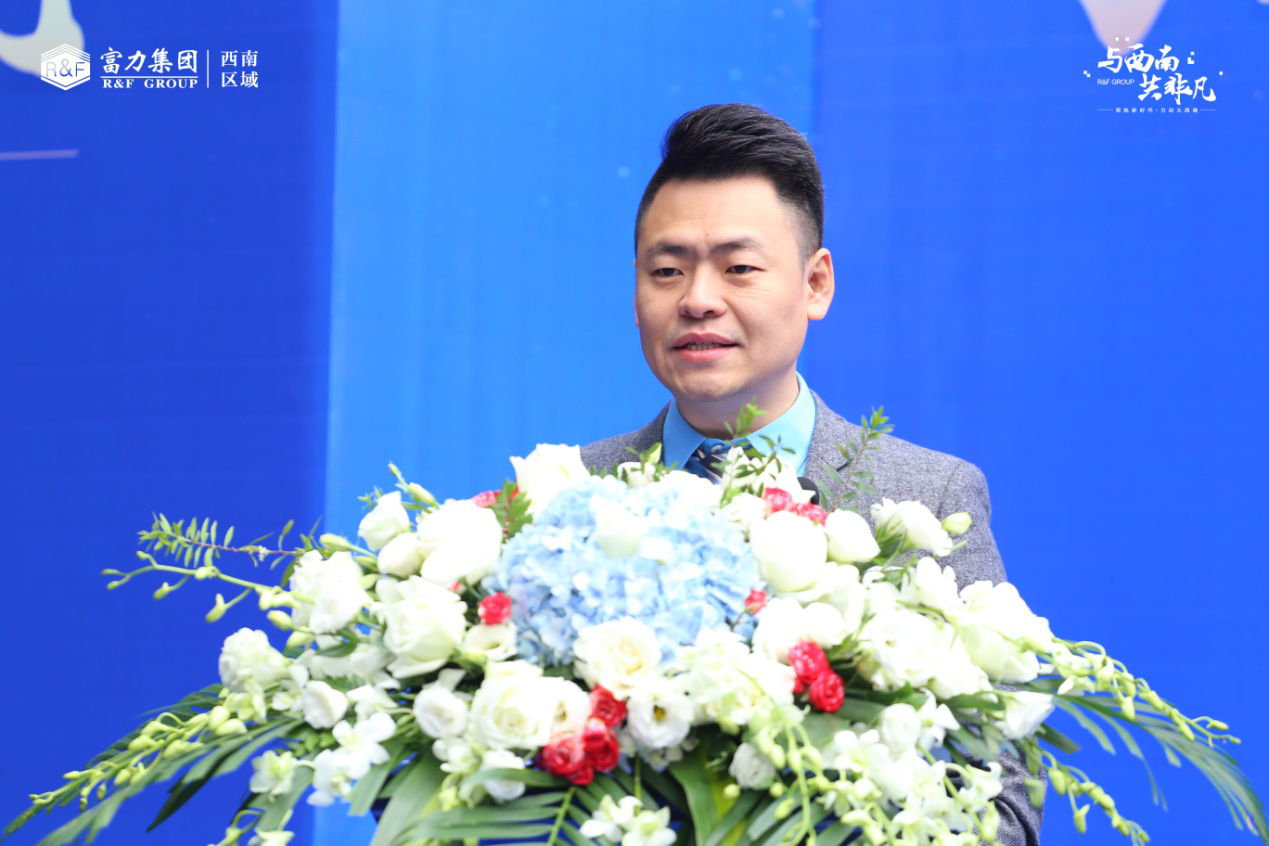 2019富力集团西南区域西南城市展厅开放仪式成功举办-中国网地产