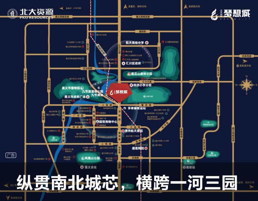 北大资源梦想城:主城正轴 百万方恢弘大城首开倒计时-中国网地产