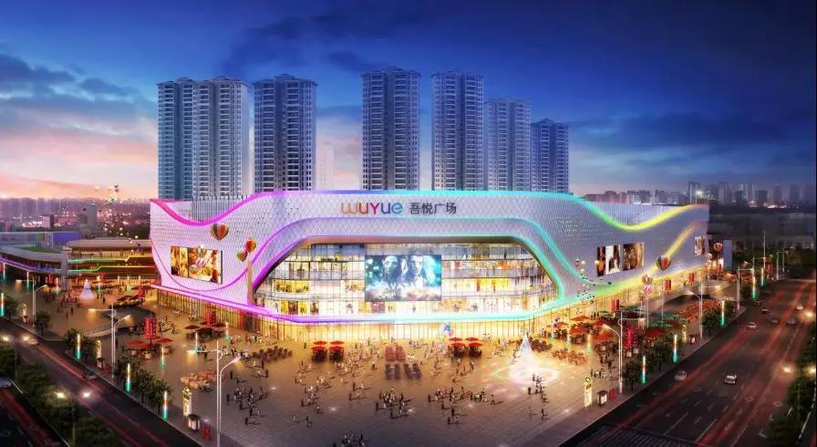 遵义吾悦广场:投资大智慧 执掌城市综合体商铺 擎启一城财富未来-中国网地产