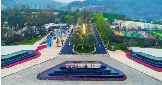 品质为先 资源赋能 | 北大资源遵义梦想城绽放美好生活全体验-中国网地产