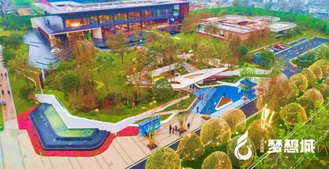 首开4.8亿!北大资源梦想城以「品质+资源」撼动遵义-中国网地产