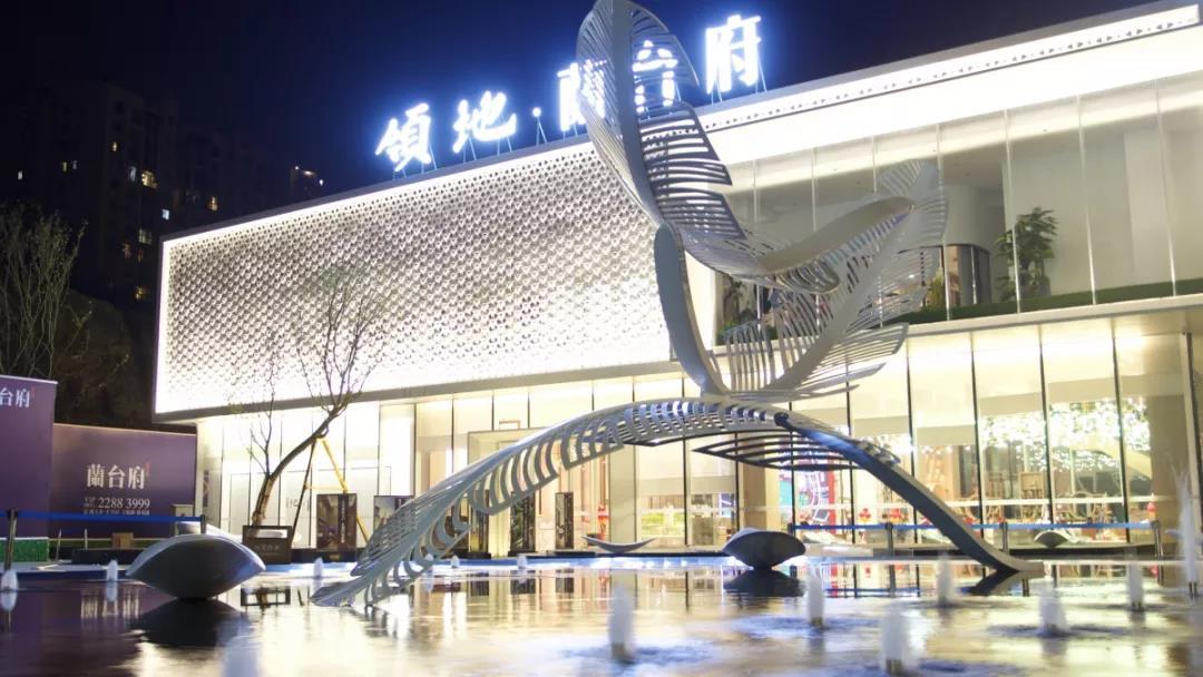 领地·蘭台府:如约而至 荣耀开盘-中国网地产