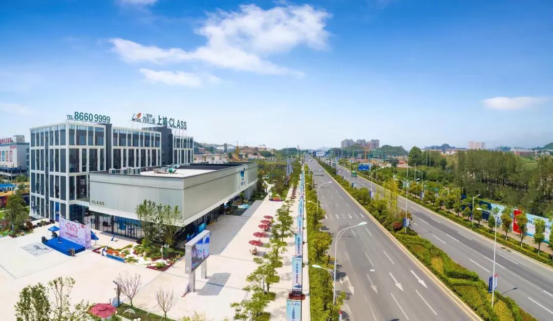 碧桂园西南上城缔造人居理想生活-中国网地产